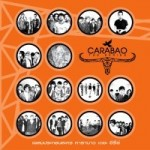 Carabao The Series